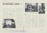 さいたま市の老舗貸衣装店が運営する写真スタジオ・スタジオ808